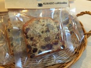 KURASSO Cafeドヴィーガン焼き菓子_ドライフルーツパウンドケーキ